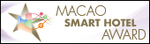 2019 Macao Smart Hotel Award