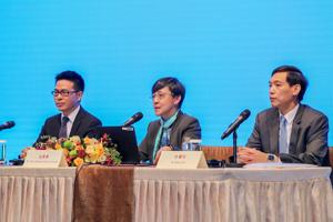 Annual Press Conference